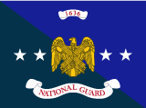 Flag of the National Guard Bureau